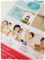 雑誌ヨガジャーナル掲載