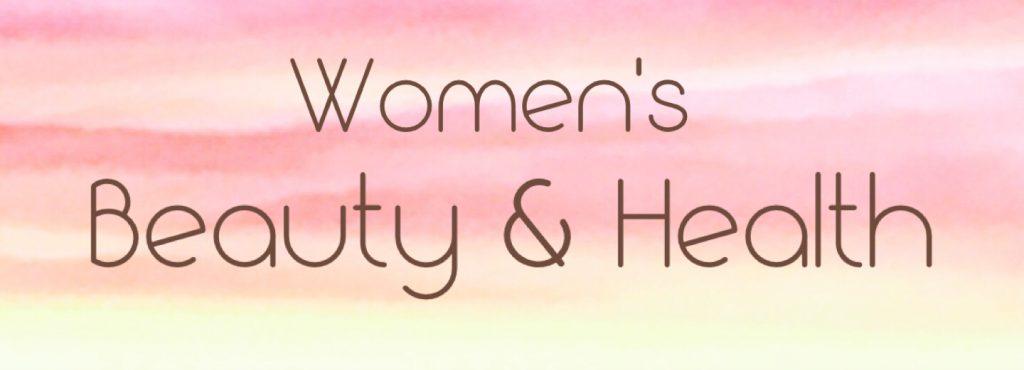 女性の美と健康