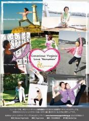 yoga journal2013_7final